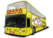 ���{�^ONE_OSAKA_LOOP_BUS