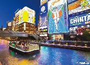 dotonbori_night
